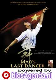 Mao's Last Dancer poster, © 2009 Wild Bunch