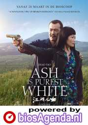 Ash Is Purest White poster, © 2018 Cherry Pickers