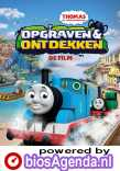 Thomas de Stoomlocomotief, Opgraven & Ontdekken poster, copyright in handen van productiestudio en/of distributeur